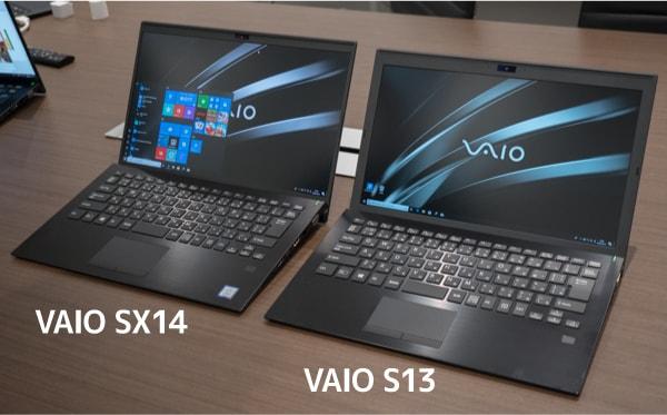 VAIO SX14 VAIO S13との比較