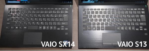 VAIO SX14 キーボード