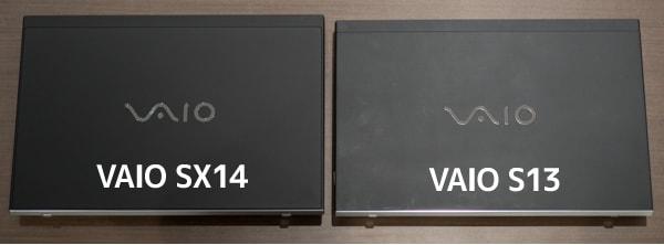 VAIO S14 サイズ比較