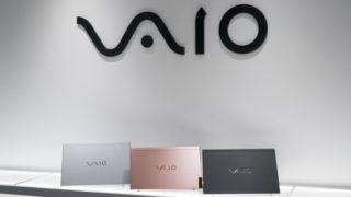VAIO SX14 展示機レビュー:14インチで重さ999g~のハイパフォーマンスノートPC