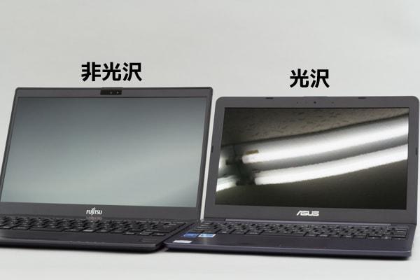 ASUS W203MA グレアパネル