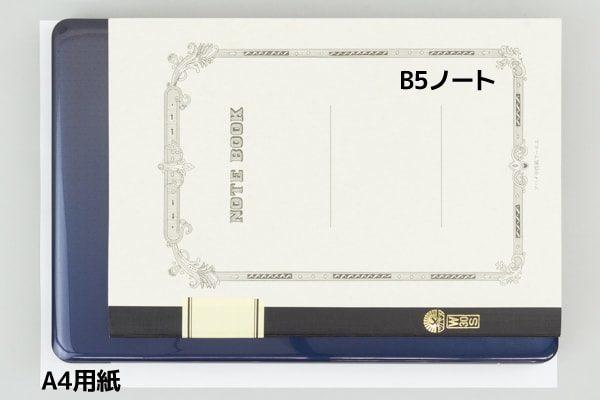 ASUS VivoBook W203MA サイズ感