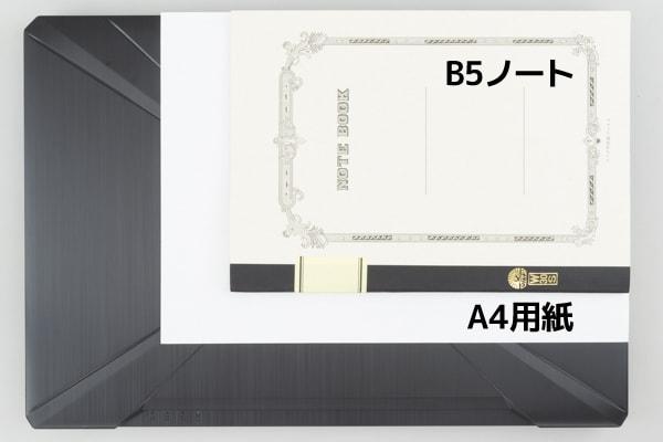 ASUS FX504 大きさ