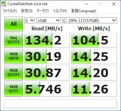 Altair VH-AD3S ストレージのアクセス速度 (Crystal Diskmark)