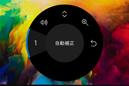 Surface Studio 2 デスク上でのSurfaceダイヤル利用