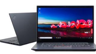 ThinkPad X1 Extreme レビュー:軽量スリムで持ち運べる超ハイパフォーマンスノートPC