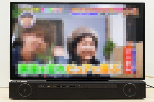 ESPRIMO FH-X/C3 TV機能