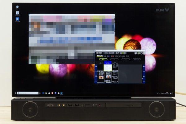 ESPRIMO FH-X/C3 TVの起動