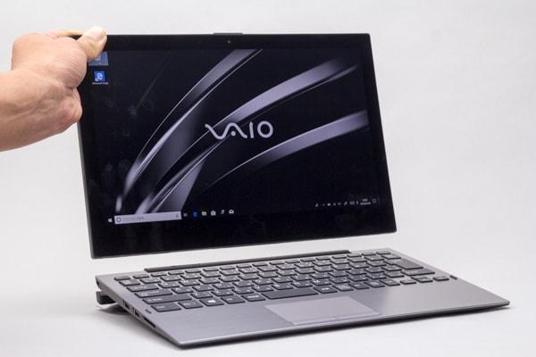 VAIO A12 液晶ディスプレイの取り外し