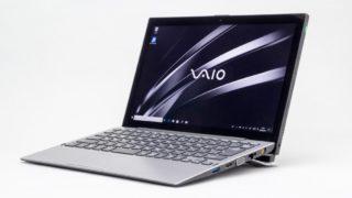 VAIO A12 レビュー:ノートPCとしてもしっかり使える2-in-1タブレット