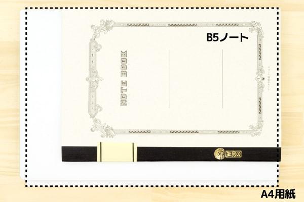XPS 13 (9380) 大きさ