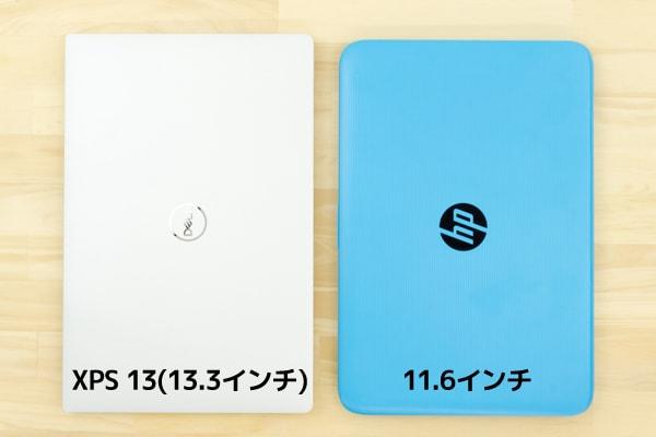 XPS 13 (9380) 大きさの比較