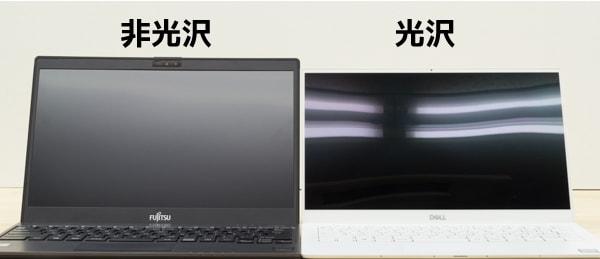XPS 13 (9380) グレアパネル