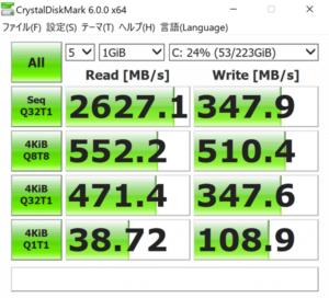ALIENWARE M17 SSDの速度