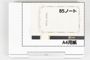Dell G5 15 5590 大きさ