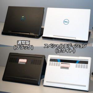 Dell G5 15 5590 ラインナップ