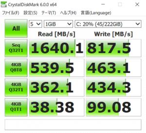Dell G5 15 5590 SSDの速度