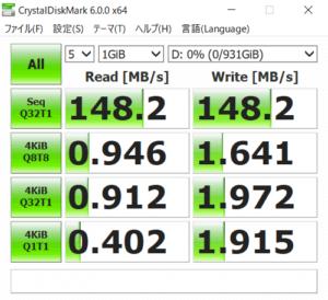 Dell G5 15 5590 HDDの速さ