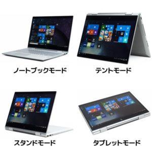 HP ENVY 15 x360 スタイル