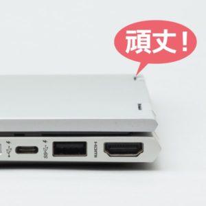 HP ENVY 15 x360 堅牢性