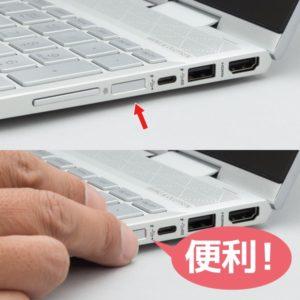 HP ENVY 15 x360 指紋センサー