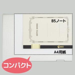HP ENVY 15 x360 大きさ