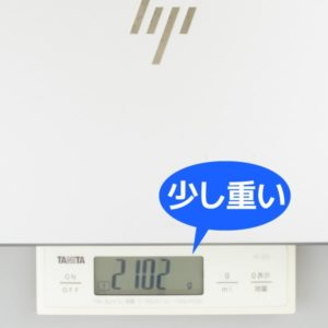 HP ENVY 15 x360 重量
