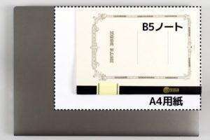 LG gram 17 (17Z990) 小ささ
