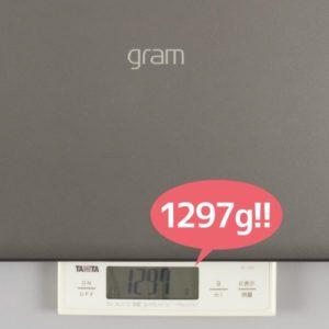 LG gram 17 (17Z990) 軽さ