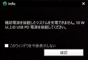 LG gram 17 (17Z990) USB PD対応