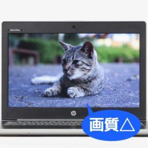HP ProBook 430 G5 映像品質