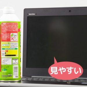 HP ProBook 430 G5 ノングレア