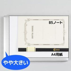 HP ProBook 430 G5 大きさ