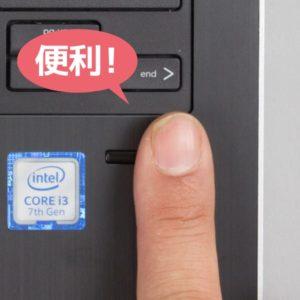HP ProBook 430 G5 指紋センサー