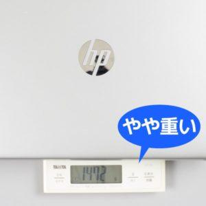 HP ProBook 430 G5 重さ