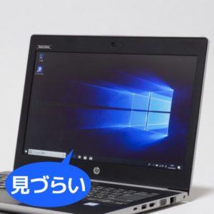 HP ProBook 430 G5 視野角