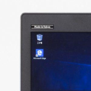 HP ProBook 430 G5 文字の大きさ