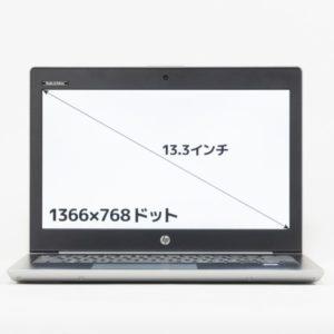 HP ProBook 430 G5 液晶ディスプレイ