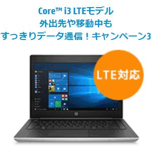 HP ProBook 430 G5 LTE
