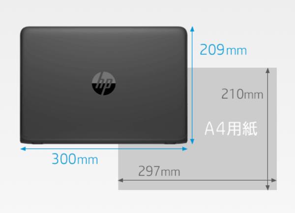 HP Stream 11 Pro G5 サイズ