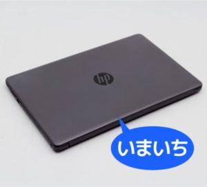HP 250 G7 質感