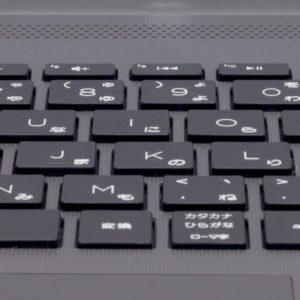 HP 250 G7 タイプ感