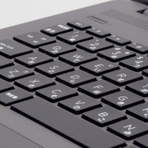 HP 250 G7 タイプ音
