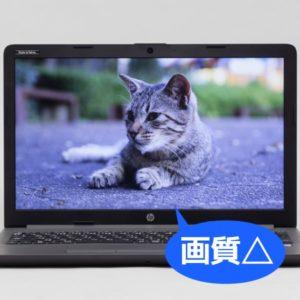 HP 250 G7 映像品質