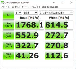 HP 250 G7 アクセス速度