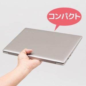 Ideapad S130 (11) 本体サイズ