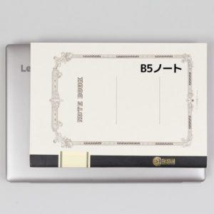 Ideapad S130 (11) サイズ感