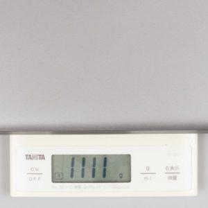 Ideapad S130 (11) 重さ