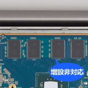 Ideapad S130 (11) メモリー