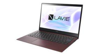 LAVIE Pro Mobile[Direct PM]登場:LTE対応&20時間駆動の13インチモバイルノートPC